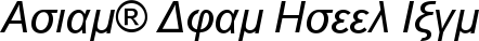 Font Arial� Dual Greek Inclined